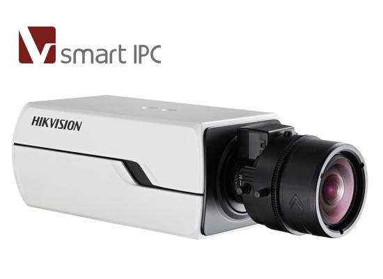 海康威视500万日夜型枪型网络摄像机